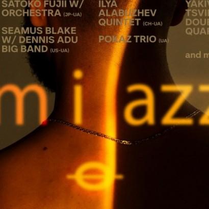 Am I Jazz
