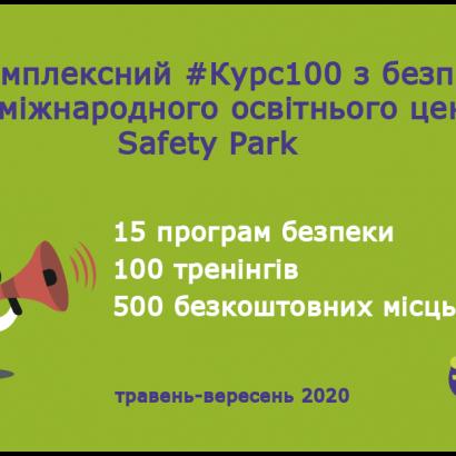 Safety Parc