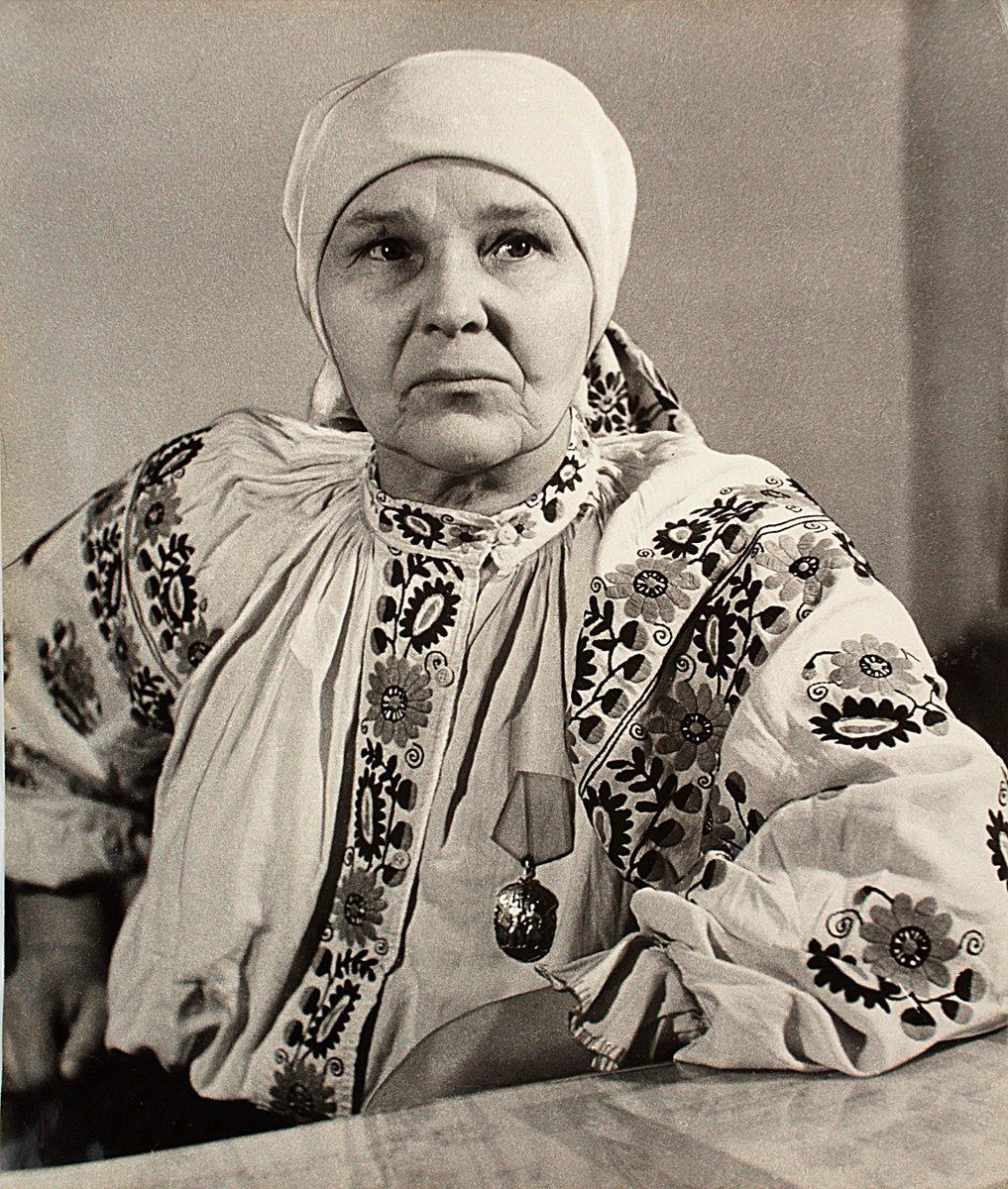 Мари Примаченко