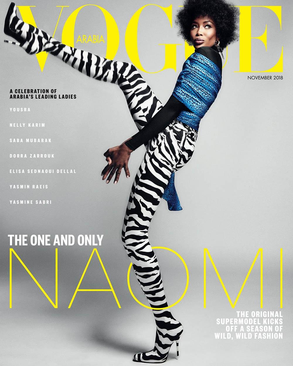 Наоми 5
