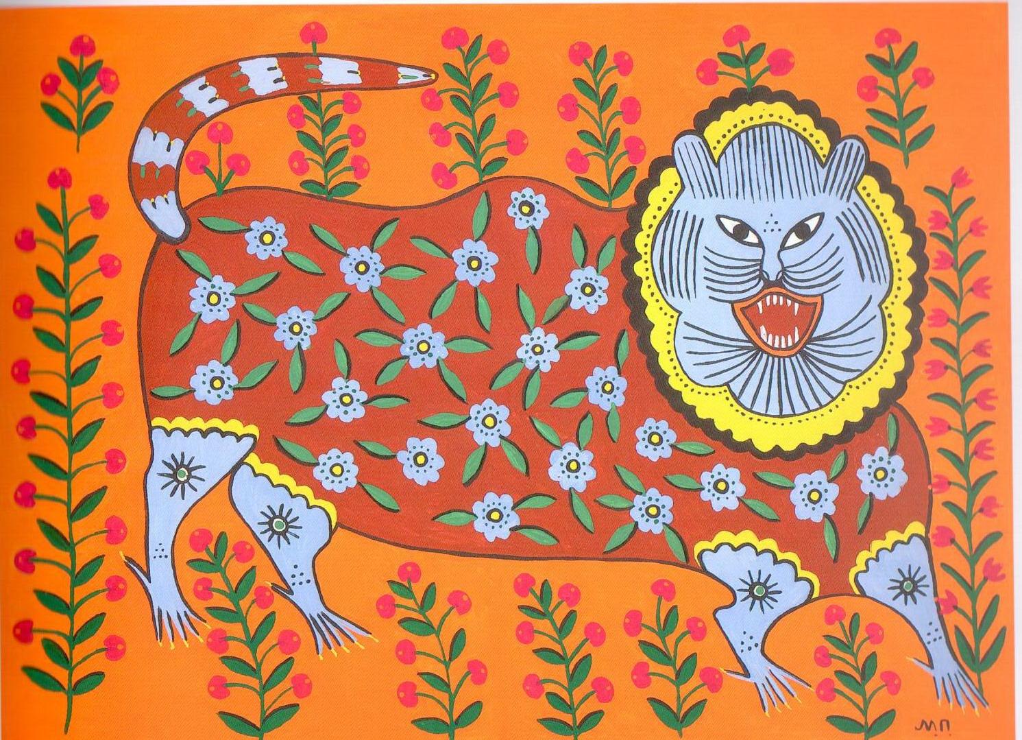 Тигр смеётся