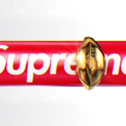 supreme & path mcgrath