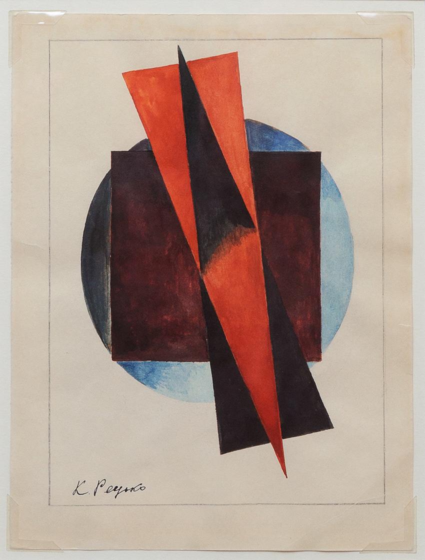 Климент Редько _К построению светозвука_, 1923Из колекции Андрея Адамовского
