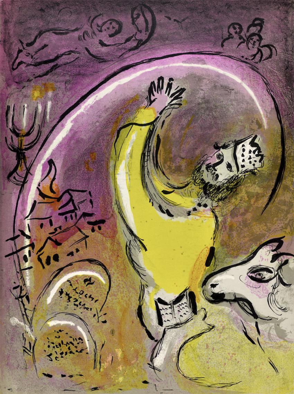 Марк Шагал, из серии _Библия_, _Соломон_ 35 x 26 см , 1956. Из колекции Вадима Мороховского