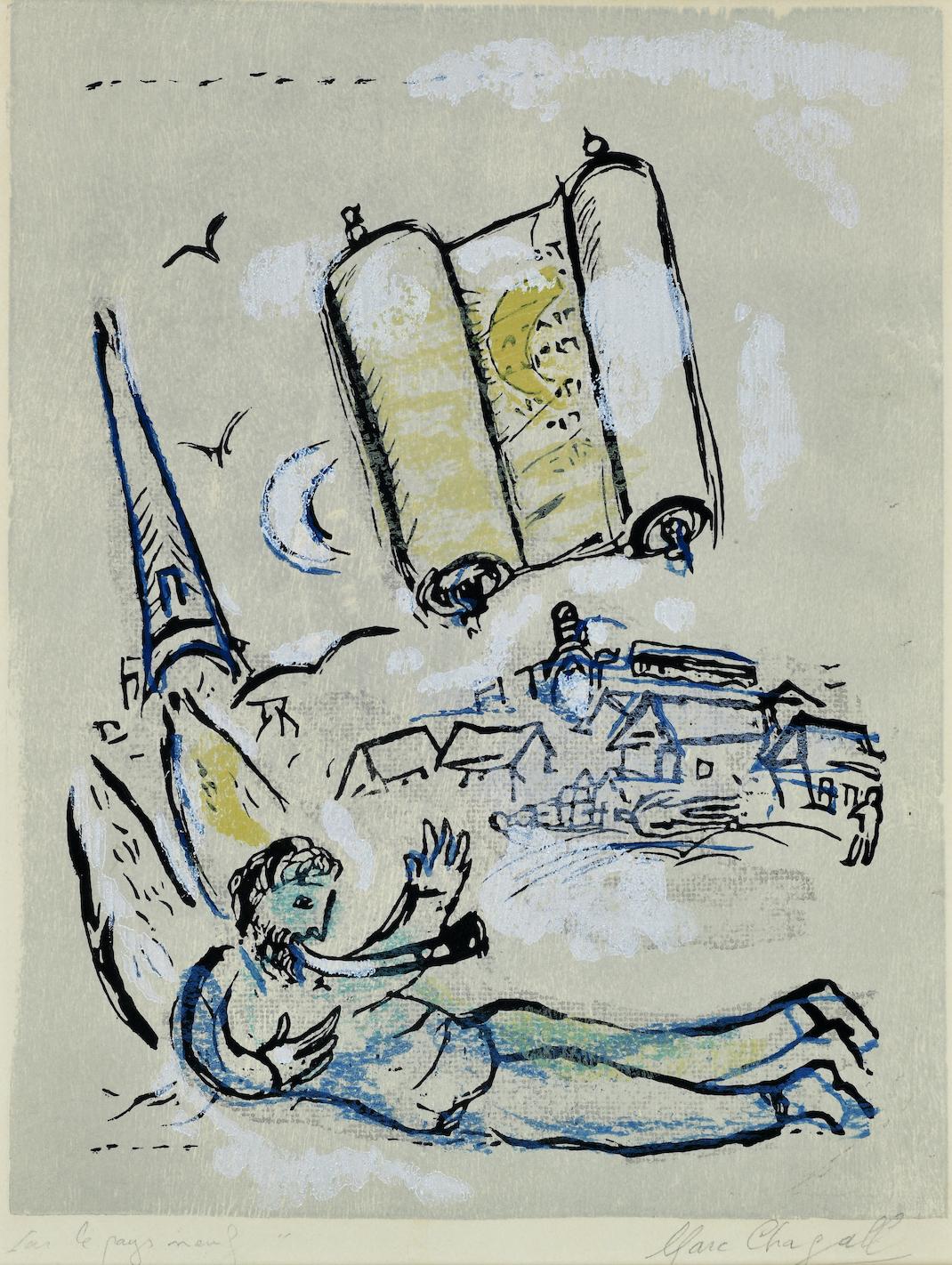 Марк Шагал, из серии _Стихотворения_, 1968, 32 × 25 см Из колекции Вадима Мороховского