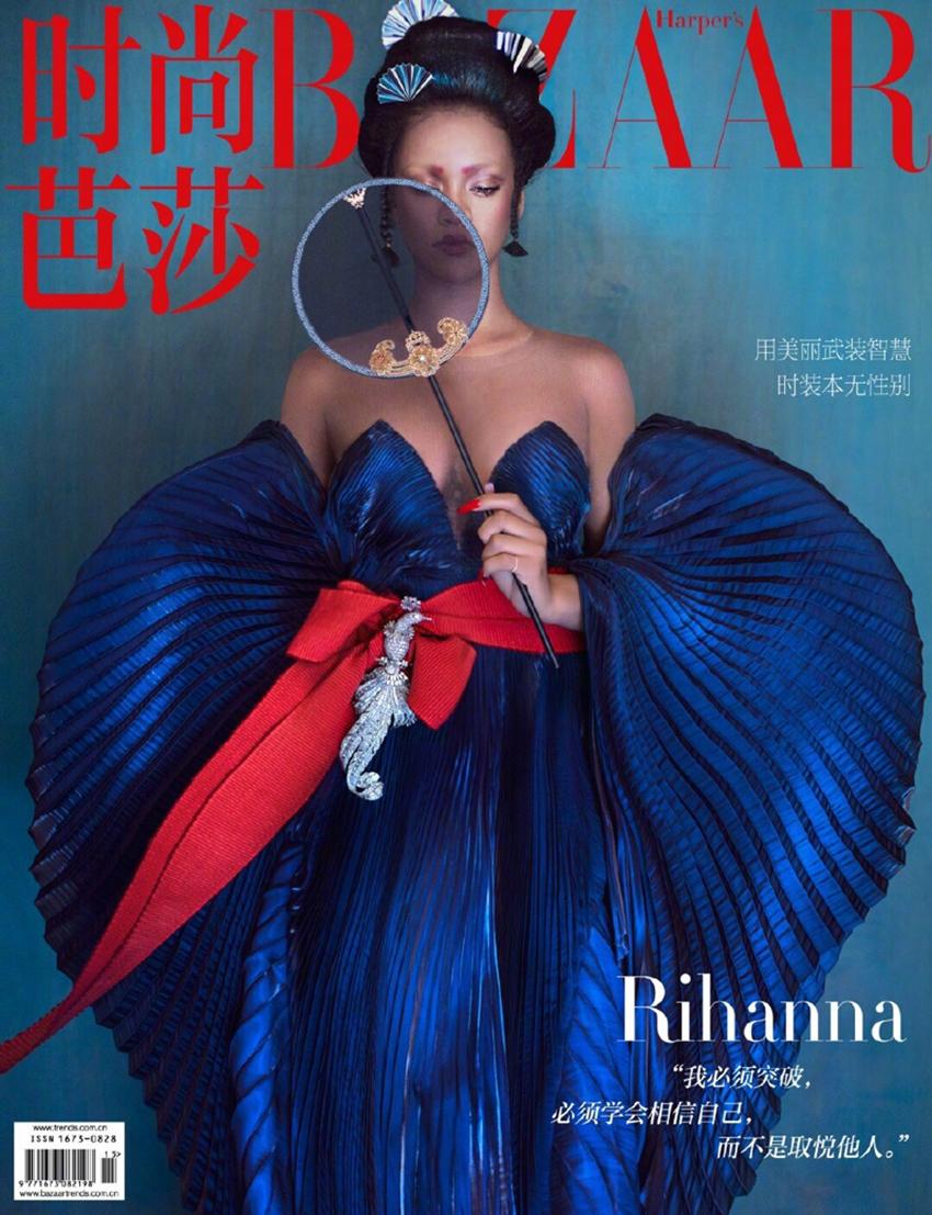 Rihanna-Harpers-Bazaar-China